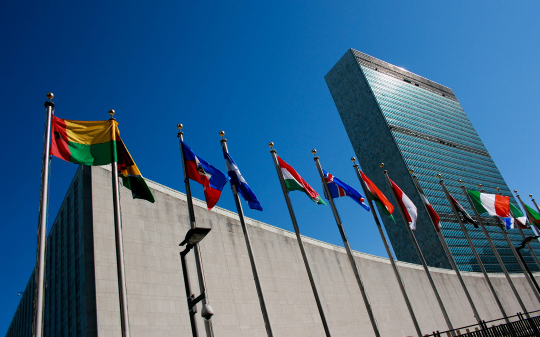 Let us reclaim multilateralism: 75th anniversary of the United Nations
